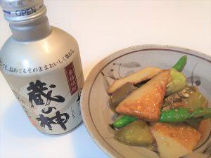 本格焼酎『蔵の神』とナスの味噌炒め