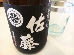 「佐藤 黒」サツマイモを丸ごと使った焼酎
