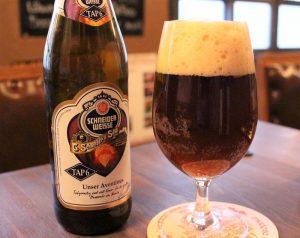 ドイツビール「シュナイダー・ヴァイセ アヴェンティヌス」