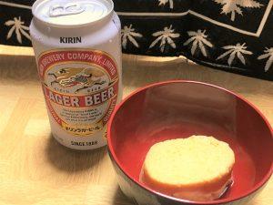 出汁巻き玉子×キリンラガー