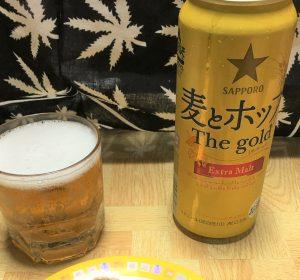 #4【まさにビール!?】サッポロ「麦とホップ The gold」と合うおつまみを探せ!!