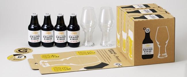 グランドキリンとシュピゲラウが共同開発したグランドキリン(IPL)専用グラスが完成 バッカスの選択