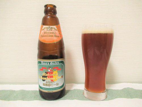 【今夜はなんちゃって英国流な家飲みレシピ?】イギリスのパブ定番おつまみ「コテージパイ」×福島のクラフトビール
