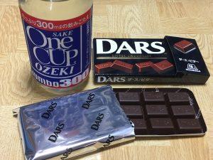 #6【和洋折衷シリーズ】ワンカップ大関のツマミにチョコレートはアリなのか?日本酒の新しい飲み方の扉が開くのか、それとも……