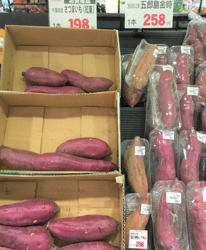 スーパーの野菜売り場で見かけたさつまいものコーナー