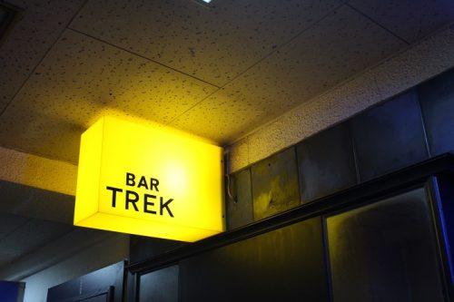 大阪ミナミ心斎橋のサブカル飲み屋「BAR TREK」