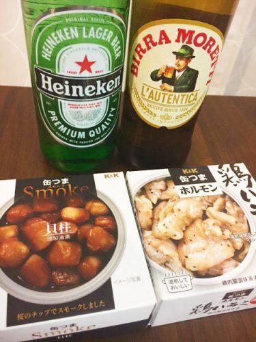 「K&K 缶つまホルモン 鶏ハラミ 直火焼」 「缶つま Smoke 貝柱」