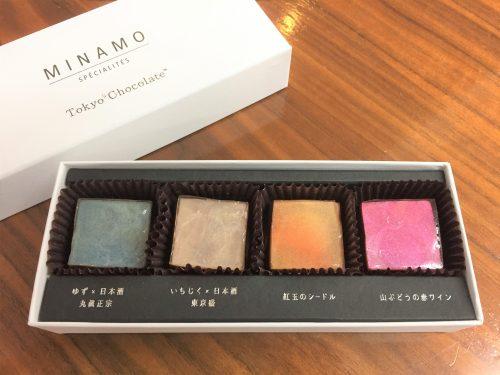 ショコラティエ「メリーチョコレートカムパニー」の逸品