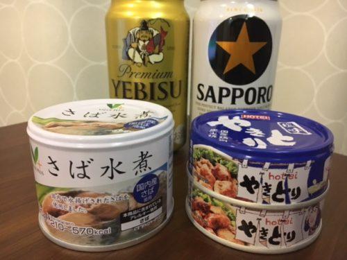 「鯖の水煮」と「やきとり」の缶詰