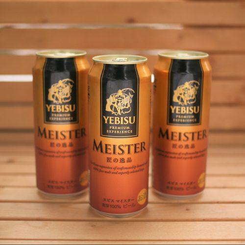 """【ビールのつまみはビールマリネ?】洒落た飲み方でサッポロビール「ヱビス マイスター 匠の逸品」を楽しむ、海老マリネの""""酔い足し""""レシピ"""