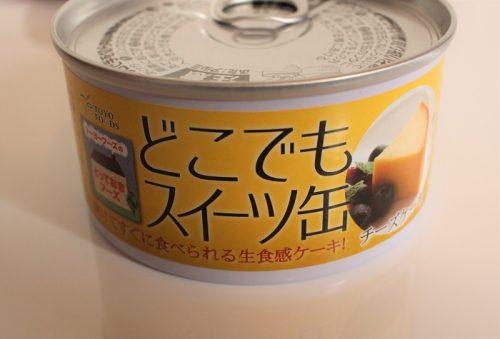 トーヨーフーズが開発販売している「どこでもスイーツ缶 チーズケーキ」