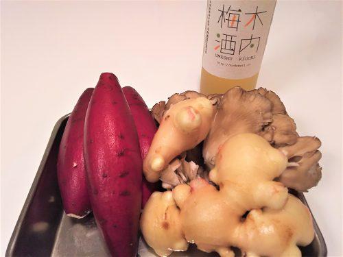 サツマイモの天ぷらの材料