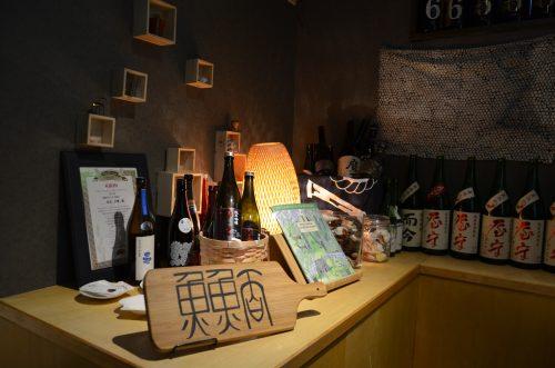 「和酒だいにんぐ 魚魚呑」内観