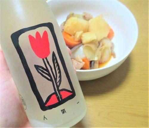 「Rice Magicスパークリング 純米大吟醸」チューリップのデザインが、心の奥底に眠る女子ゴコロをくすぐります!