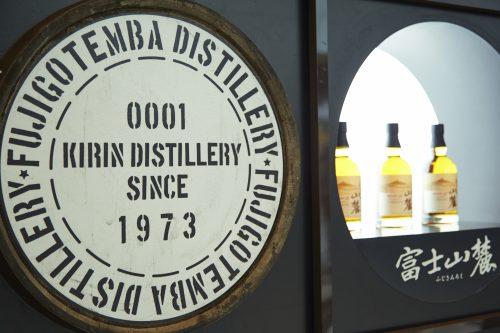 キリンのウイスキー「富士山麓」
