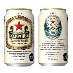 キリンじゃなくてサッポロのラガーがあるの知ってた? 通称「赤星(あかぼし)」の缶が数量限定で再発売!