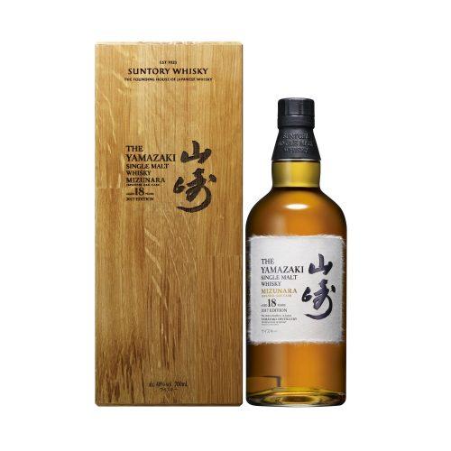 """やっぱりウイスキー業界では""""ミズナラ""""が来てる。10万円の限定販売「山崎ミズナラ2017 EDITION」が10月3日発売"""