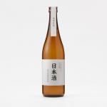 飯用米100%でつくった日本酒が今年も出るよ!
