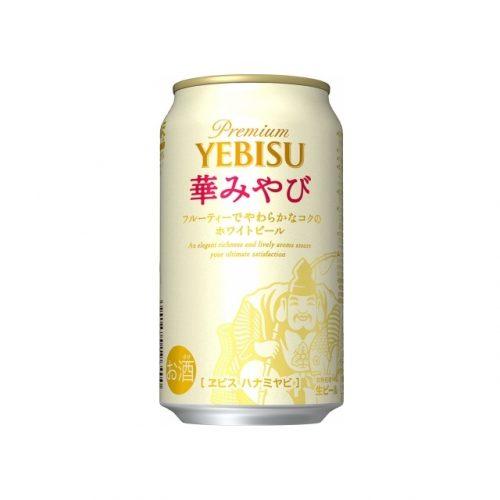バナナ香が特徴的なホワイトビール「ヱビス 華みやび」がさらにフルーティーにリニューアル!?