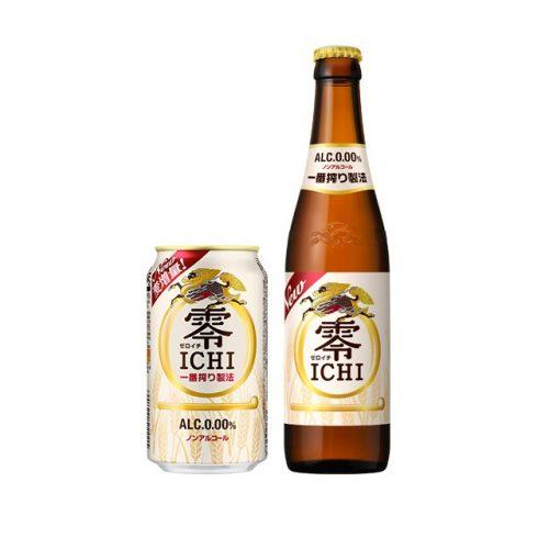 昼からだって呑めるのがノンアルビール!キリン 零ICHIが美味しくなってリニューアル