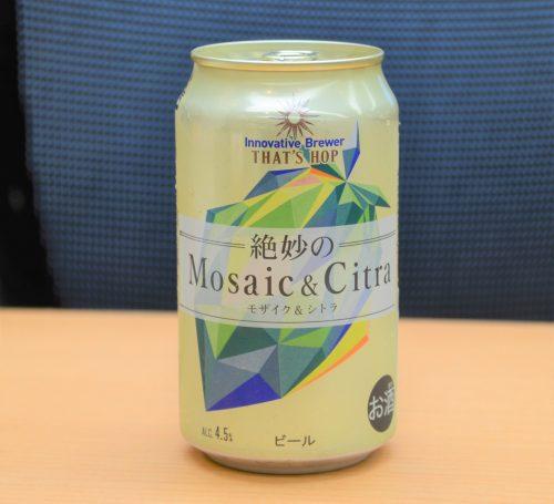 絶妙のMosaic & Citra