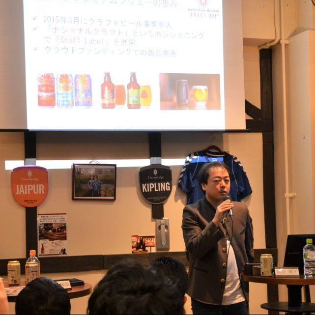 【たまにはお勉強】「ビール」と「ブランディング」の幸福な関係……からの、新ブランド「Innovative Brewer」考察