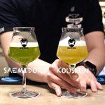 【まるでビール!?】新感覚日本茶ノンアルコールドリンクでシャレオツに休肝日