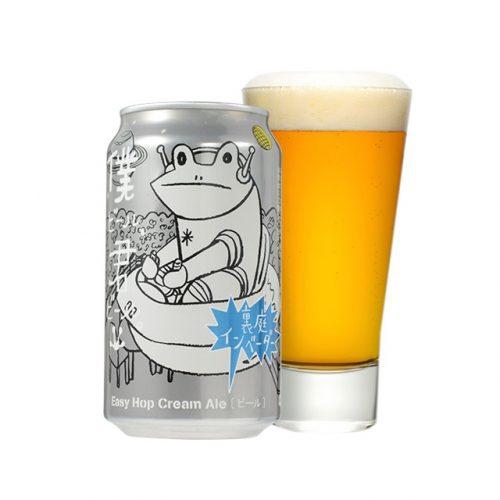 「僕ビール、君ビール。」の新シリーズ発売、イメージを覆す若者向けビール!?