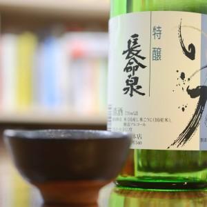 成田山の長命泉と身代わり木札