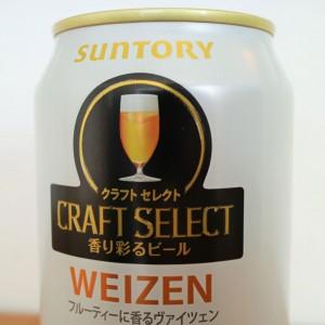 ビールは苦いだけの酒ではない!フルーティーなビールとドライフルーツで甘いひとときを。