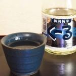 北海道・旭川の地酒3種を呑む 〜【2】「くーる」編〜