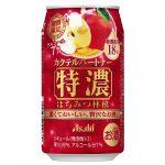 アサヒビール りんご果汁18%使用・アルコール度数7% 濃厚でみずみずしい<はちみつ林檎>の味わい