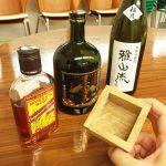 【「ミズナラ枡」はウイスキー以外もアリなのか?】日本酒、焼酎、ラム酒の新しい飲み方のトビラが開き枡?