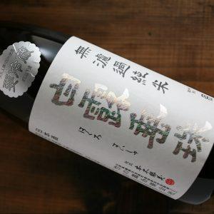 """【""""ミラクル""""の相乗効果?】山形の日本酒「白露垂珠 ミラクル77」と絶品「おくらソース」レシピ"""