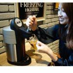 """アサヒビール """"お客様が自ら注ぐワクワク感""""を通じて、樽生ビール市場を活性化! 「パーティーサーバー」10月よりテスト展開開始"""