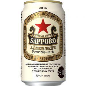 通称「赤星」、サッポロラガービール缶が数量限定で再発売