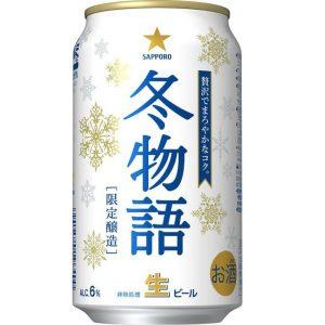サッポロビール「サッポロ 冬物語」限定発売