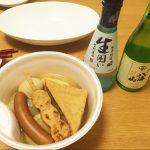 【コンビニおでんのツマミとしての素質は?】セブンイレブンのおでんをアテに、日本酒「八海山」「賀茂鶴」をやってみた。
