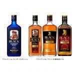 ニッカウヰスキー主力ブランド「ブラックニッカ」発売60周年記念ウイスキー 『ブラックニッカ ブレンダーズスピリット』新発売