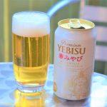 【ヱビス渾身のホワイトビール新発売!】サッポロビールの英知を結集した酵母がうなる新商品「ヱビス 華みやび」先行試飲レポート