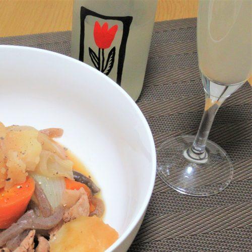 【和の煮物にはスパークリング日本酒?】福島・人気酒造の「Rice Magic」でお一人様晩酌(黒こしょうを利かせたピリ辛肉じゃがレシピ付き)