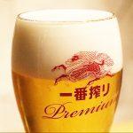 【日本トップクラスの樽生ビール?】大田区蒲田の和ダイニング「魚魚呑」さんが誇る極上のキリン一番搾り×ぶり・ふぐ・まぐろの海の幸オールスターズ
