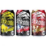 【KIRINさんが本気ですよ】アルコール度数の高いストロング市場に聖獣をデザインした新商品をガツンと発売!