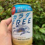 カラダFREEお腹凹むかな チャンレジ 結果発表!!