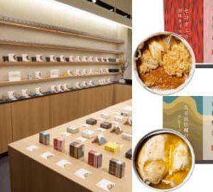 【1缶1万円の缶詰】お土産にもぴったりな高級食材缶詰専門店が京都・河原町にオープン