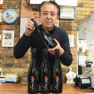 八代市の特産トマト使った焼酎 1500本の限定販売 酒販組合