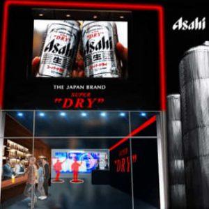 アサヒ/「スーパードライ」VR活用の工場コンセプトショップ