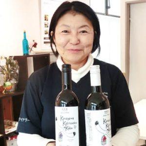 横濱ワイナリー 初の「神奈川ワイン」誕生 県内産ブドウを県内醸造