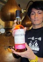 「桜餅思わせる香り」ウイスキー、山桜の樽で熟成 国内最小規模「長濱蒸留所」25日発売