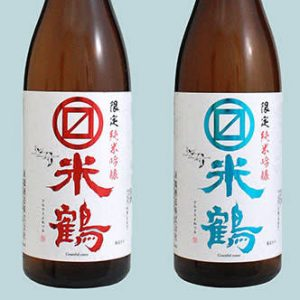 全日空提供の酒に県内2銘柄選定